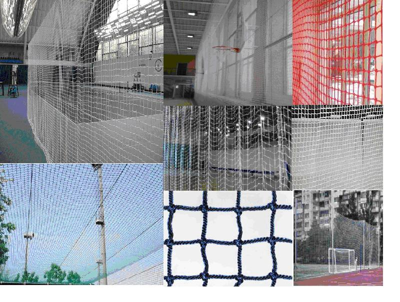 Спортивные и заградительные сетки